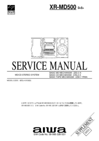 Service Manual Supplement Aiwa XR-MD500 D<S>
