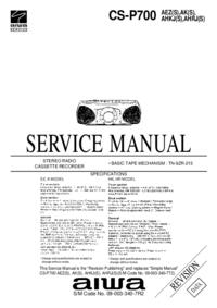Руководство по техническому обслуживанию Aiwa CS-P700