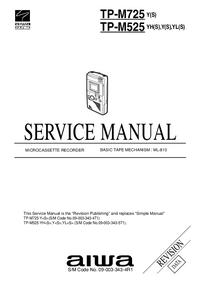 Руководство по техническому обслуживанию Aiwa TP-M525 YL(S)