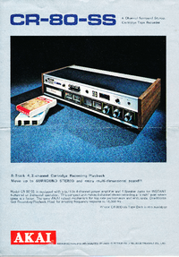 Akai-5224-Manual-Page-1-Picture