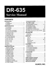 Руководство по техническому обслуживанию Alinco DR-635