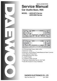 Руководство по техническому обслуживанию Daewoo AKD-0275 Series