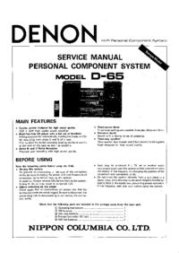 Service Manual Denon D-65