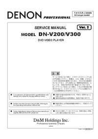 manuel de réparation Denon DN-V300
