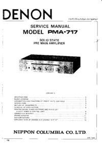 Руководство по техническому обслуживанию Denon PMA-717
