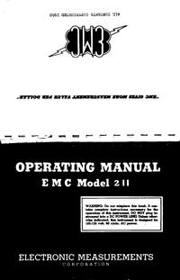 Руководство пользователя EMC 211