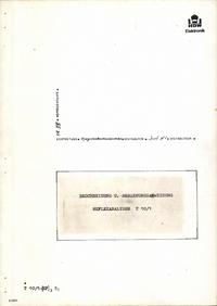 Manuel de l'utilisateur HDW T10/1