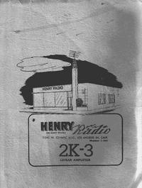 Обслуживание и Руководство пользователя Henry 2K-3
