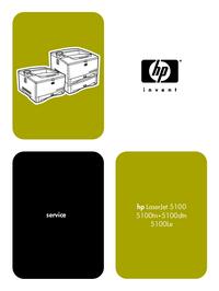 Руководство по техническому обслуживанию HewlettPackard LaserJet 5100dtn