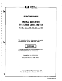 HewlettPackard-4895-Manual-Page-1-Picture