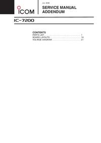 Руководство по техническому обслуживанию дополнения Icom IC-7200