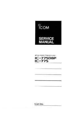Instrukcja serwisowa Icom IC-775