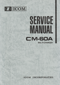 Icom-5382-Manual-Page-1-Picture