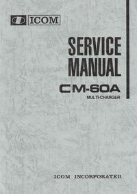 Руководство по техническому обслуживанию Icom CM-60A