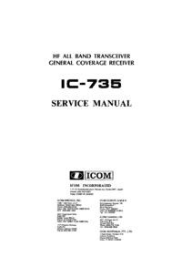 Руководство по техническому обслуживанию Icom IC-735