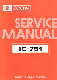 Manual de servicio Icom IC-751