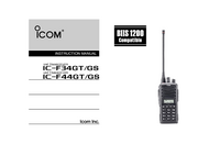 User Manual Icom IC-F44GT