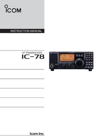 Icom-6912-Manual-Page-1-Picture