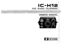 Руководство пользователя Icom IC-H12
