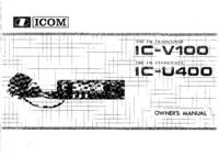 Руководство пользователя Icom IC-U400