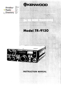 Kenwood-10793-Manual-Page-1-Picture
