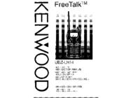 Bedienungsanleitung Kenwood UBZ-LH 14
