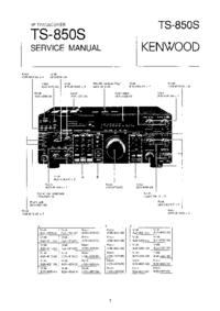 Руководство по техническому обслуживанию Kenwood TS-850S