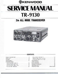 Kenwood-2599-Manual-Page-1-Picture