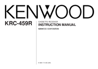 Kenwood-2605-Manual-Page-1-Picture