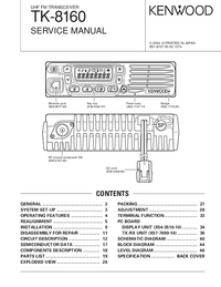 Kenwood-6889-Manual-Page-1-Picture