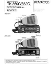 Kenwood-6891-Manual-Page-1-Picture
