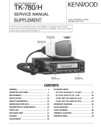 Service Manual Supplement Kenwood TK-780 H