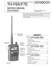 Kenwood-8283-Manual-Page-1-Picture