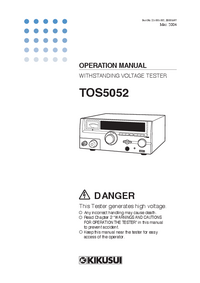 Руководство пользователя Kikusi TOS5052