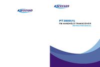 Руководство пользователя Kirisun PT3800