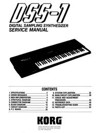 Руководство по техническому обслуживанию Korg DSS-1