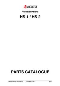 Часть Список Kyocera HS-1