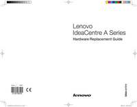 Руководство по техническому обслуживанию Lenovo IdeaCentre A Series
