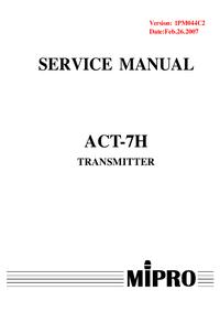 Руководство по техническому обслуживанию MiPRo ACT-7H