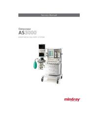 Руководство по техническому обслуживанию Mindray AS3000