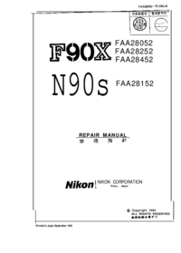 Nikon-2441-Manual-Page-1-Picture