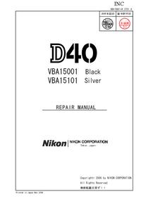 manuel de réparation Nikon D40