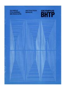 Руководство пользователя Olympus BHTP