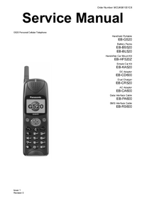 Panasonic-8075-Manual-Page-1-Picture