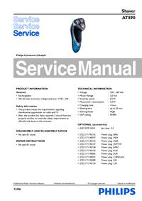 Руководство по техническому обслуживанию Philips AT890