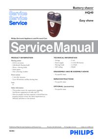 Руководство по техническому обслуживанию Philips Easy shave HQ40