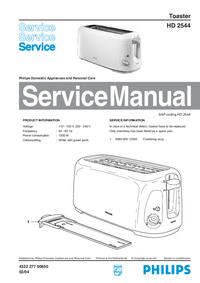 Руководство по техническому обслуживанию Philips HD 2544