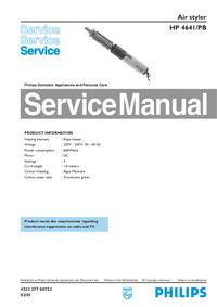 Руководство по техническому обслуживанию Philips HP 4641/PB