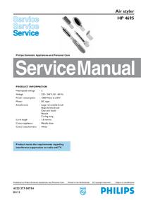 Руководство по техническому обслуживанию Philips HP 4695