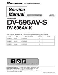 Руководство по техническому обслуживанию Pioneer DV-696AV-S